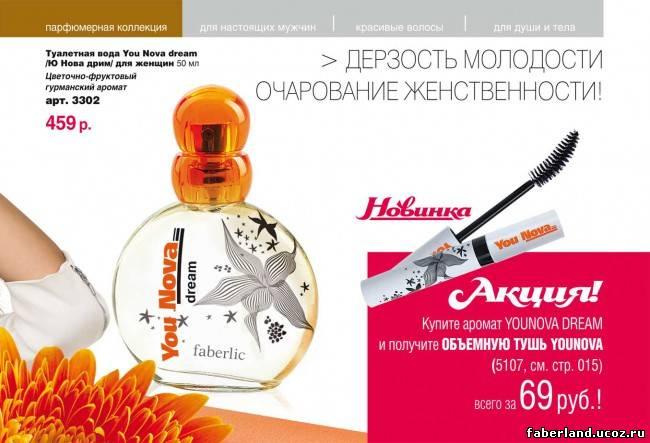 http://faberland.ucoz.ru/_ph/11/324092864.jpg