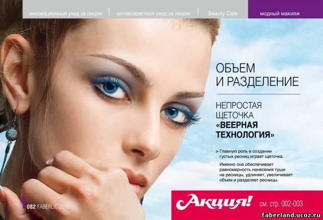 http://faberland.ucoz.ru/_ph/11/558483083.jpg
