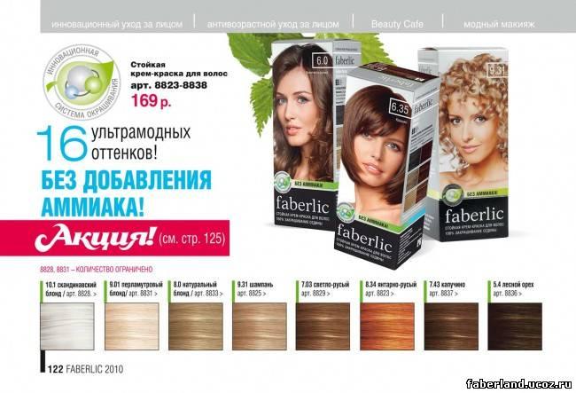 http://faberland.ucoz.ru/_ph/11/881744364.jpg